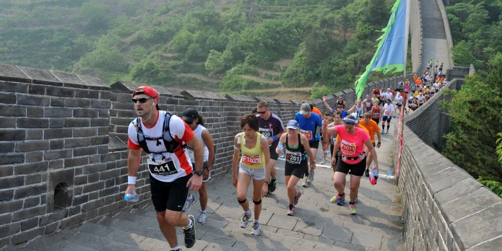 Chinese Muur Marathon
